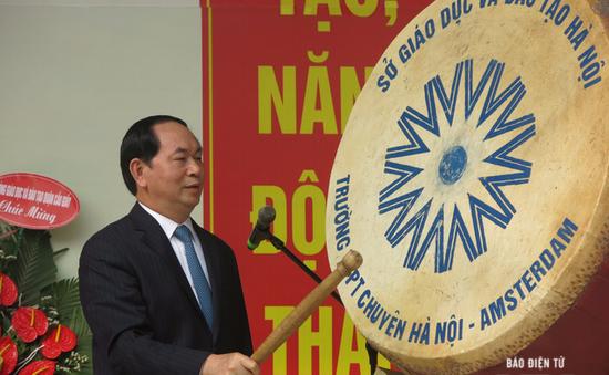 Chủ tịch nước Trần Đại Quang dự lễ khai giảng trường Hà Nội - Amsterdam