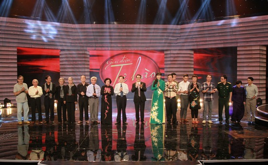 Giai điệu tự hào dồn sức cho Gala đặc biệt dịp Tết Nguyên đán