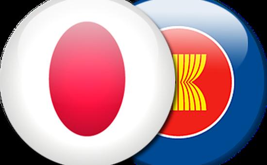 Nhật Bản hỗ trợ các nước ASEAN áp dụng chế độ bảo lãnh tín dụng