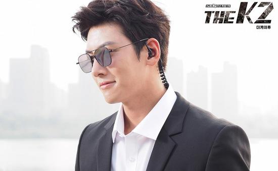 """Diễn pha hành động xuất sắc, Ji Chang Wook nhận """"cơn mưa"""" lời khen từ khán giả"""