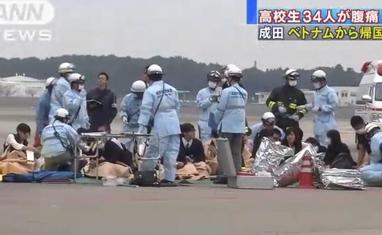 Chưa kết luận nguyên nhân 34 khách Nhật Bản nôn ói sau khi đi du lịch Việt Nam