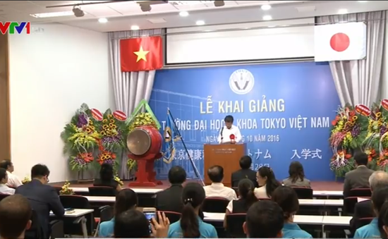 Đại học Y khoa Tokyo Việt Nam khai giảng khóa đầu tiên