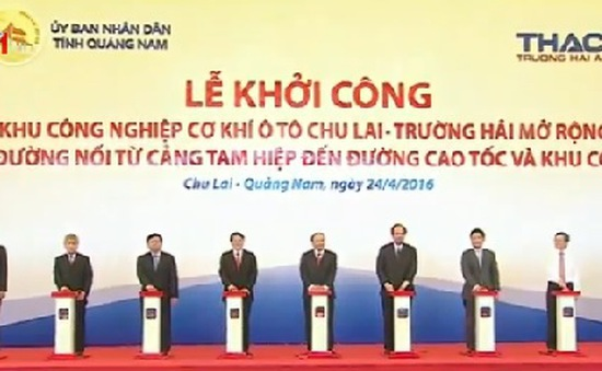 Mở rộng KCN cơ khí ô tô Chu Lai - Trường Hải