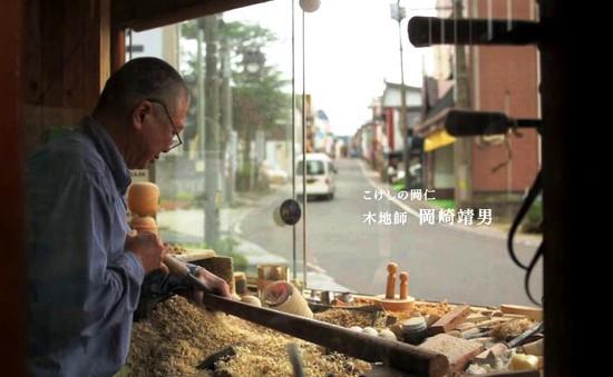Cận cảnh quá trình chế tác búp bê Kokeshi Nhật Bản