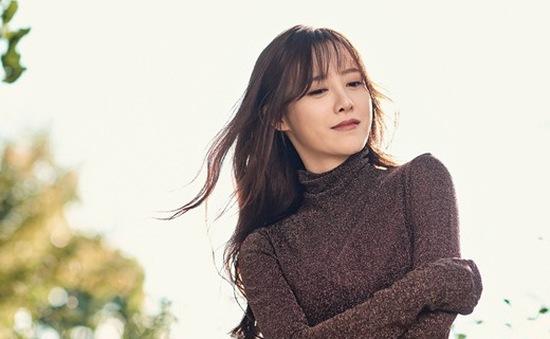 Goo Hye Sun hết lời khen ngợi chồng trẻ