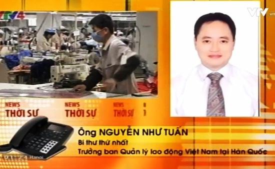Hàn Quốc tạm dừng tuyển chọn LĐ ở 44 quận huyện tại Việt Nam