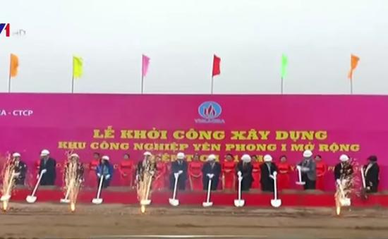 Khởi công xây dựng KCN Yên Phong I mở rộng