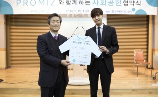Lee Min Ho hăng say làm từ thiện