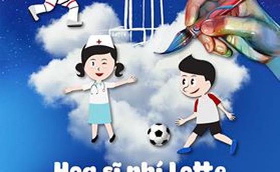 Cuộc thi vẽ tranh cho trẻ em nhân ngày Quốc tế thiếu nhi