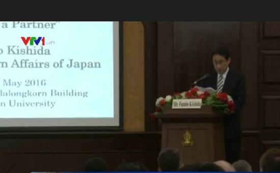 Nhật Bản công bố sáng kiến phát triển lưu vực sông Mekong