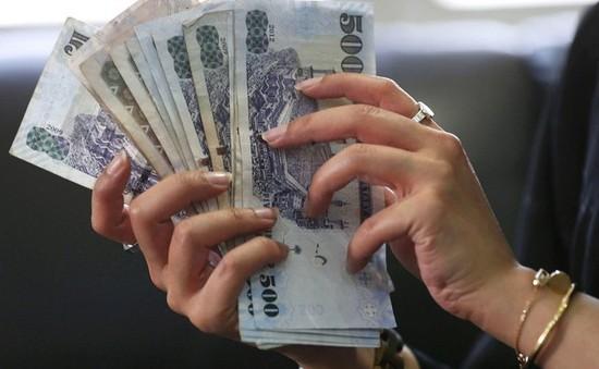 Đồng nội tệ của Saudi Arabia điêu đứng vì dự luật 11/9