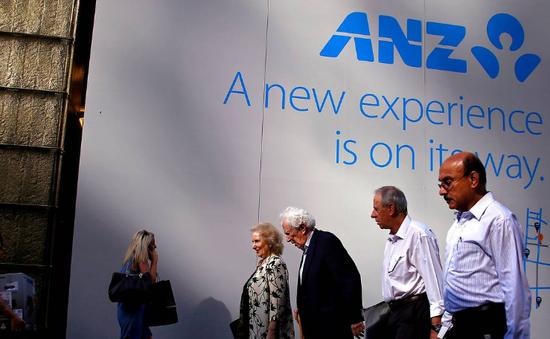 ANZ bán một phần chi nhánh tại châu Á cho ngân hàng DBS