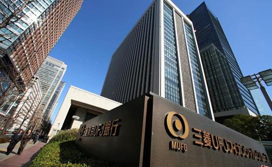 Cảnh báo tác dụng phụ của lãi suất âm tại Nhật Bản