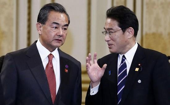 Ngoại trưởng Nhật Bản tới Trung Quốc