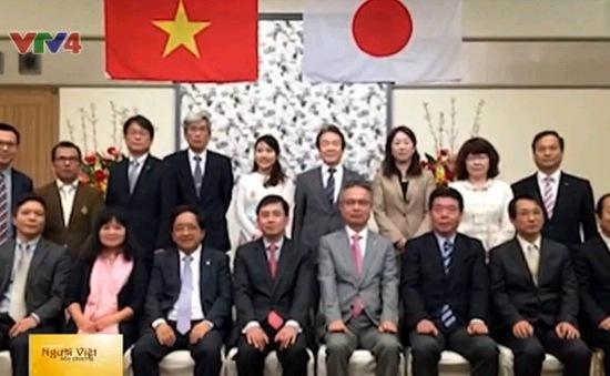 Thành lập Hội hữu nghị Nhật Bản - Việt Nam Mimasaka