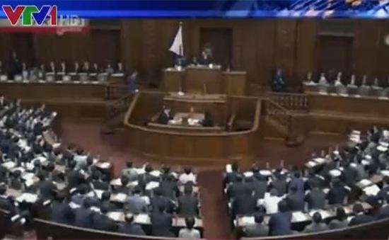 Nhật Bản thông qua dự luật ngăn chặn phát ngôn mang tính thù địch