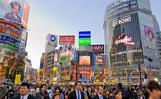 Nhật Bản cắt giảm mạnh dự báo GDP 2016