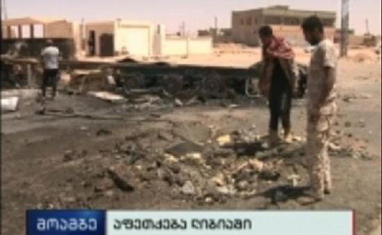 Nổ nhà máy sản xuất vũ khí ở Azerbaijan, ít nhất 24 người bị thương