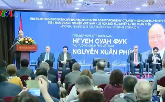 """""""Doanh nghiệp Việt-Nga cần tận dụng điều kiện thúc đẩy quan hệ đầu tư, thương mại"""""""