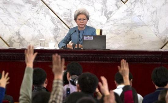Trung Quốc họp báo về kỳ họp thứ 4 Quốc hội khóa 12