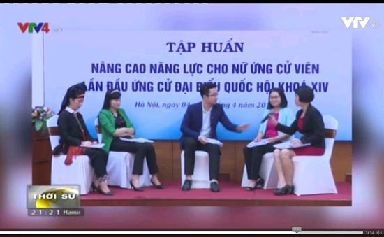 UNDP hỗ trợ Việt Nam nâng cao năng lực Quốc hội
