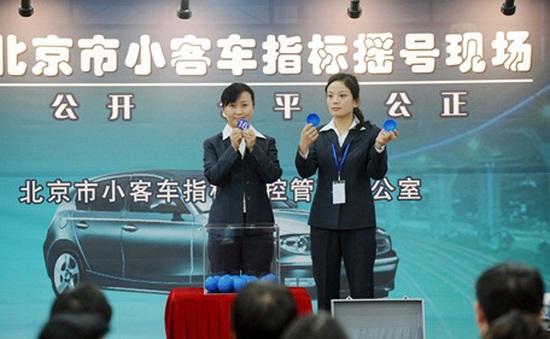 Người dân Bắc Kinh, Trung Quốc chỉ được mua xe ô tô khi trúng… xổ số