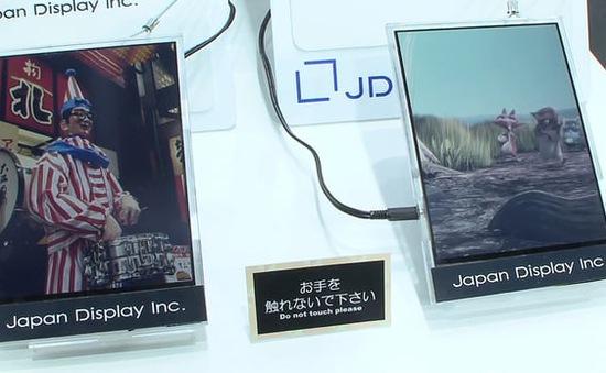 Nhật Bản tăng cường hỗ trợ trải nghiệm thực tế ảo