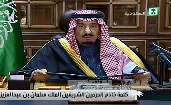 Saudi Arabia cải tổ nội các