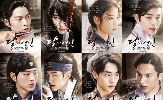 """Phim cổ trang """"ngập"""" mỹ nam Hàn vượt mặt siêu phẩm của Song Joong Ki"""