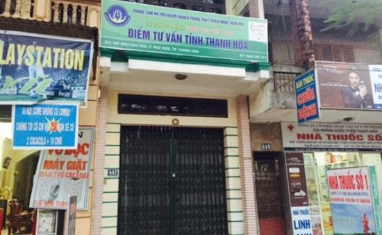 Đề nghị cơ quan chức năng vào cuộc vụ Trung tâm hỗ trợ người nghèo