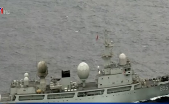 Nhật Bản quan ngại việc tàu hải giám Trung Quốc đi vào vùng tiếp giáp