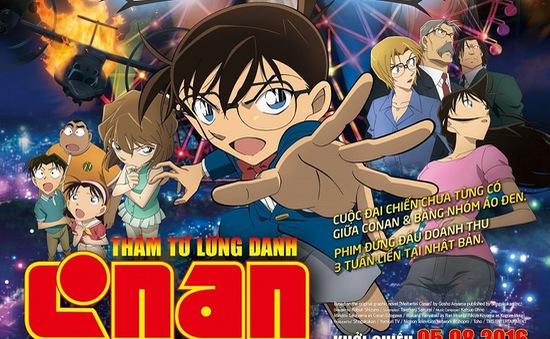 Thám tử Conan Movie 20: Cuộc chạm trán sinh tử với Tổ chức Áo đen