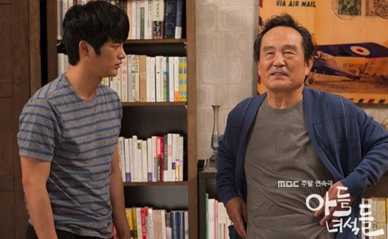"""Gặp lại """"ông bố màn ảnh"""" Park In Hwan trên VTV3"""