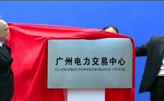 Trung Quốc khánh thành hai trung tâm kinh doanh điện lực