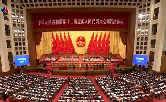 Khai mạc kỳ họp thứ 4, Quốc hội Trung Quốc khoá XII