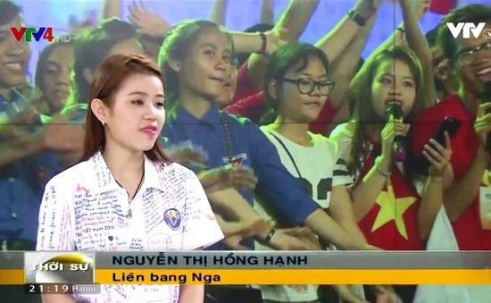 Trại hè Việt Nam 2016 gắn kết 100 bạn trẻ kiều bào
