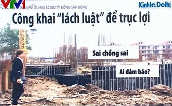 """Gói 30.000 tỷ đồng sắp hết hạn: Cò BĐS """"tung chiêu"""" vợt khách"""