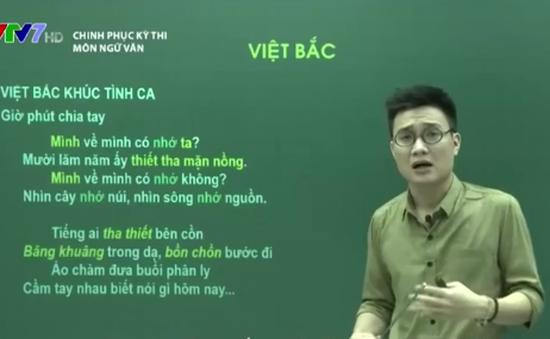 """Tìm hiểu tác phẩm """"Việt Bắc"""" của nhà thơ Tố Hữu"""