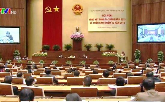 Văn phòng Quốc hội tổng kết công tác Đảng, triển khai nhiệm vụ 2016