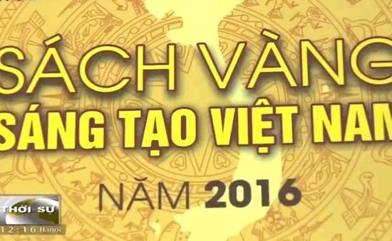 """Công bố """"Sách vàng sáng tạo Việt Nam 2016"""""""
