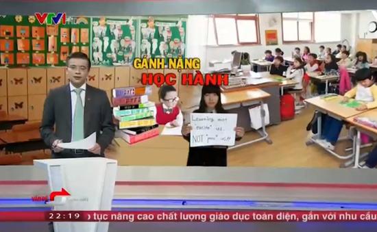 Giảm gánh nặng học tập, Seoul cấm giao bài tập về nhà cho học sinh