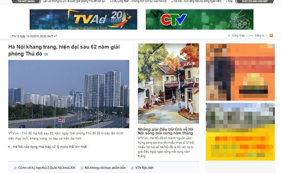 VTV News chính thức thử nghiệm phiên bản mới