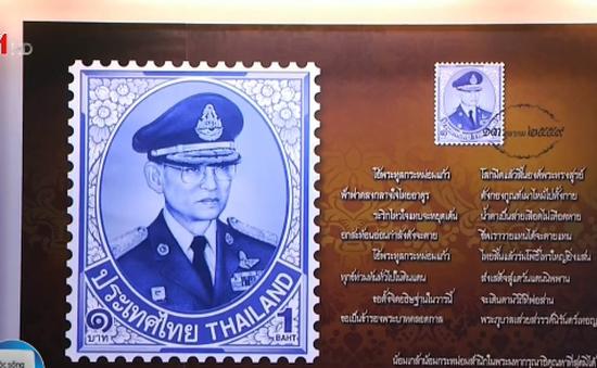 Thái Lan giới thiệu bưu thiếp in hình Nhà Vua