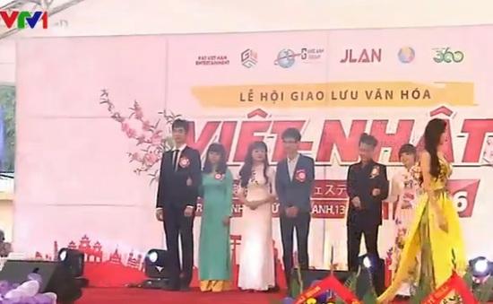 Nhiều nghệ sĩ nổi tiếng tham gia Lễ hội văn hóa Việt Nam - Nhật Bản
