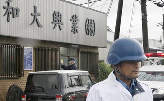 Xả súng tại Nhật Bản, 1 người chết