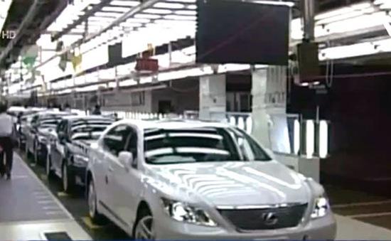 Toyota triệu hồi thêm 1,6 triệu xe tại Mỹ