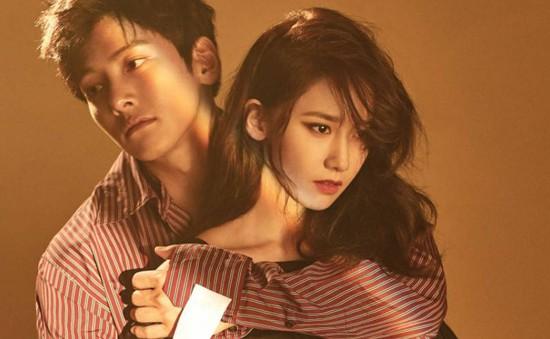 Thực hư tin đồn Yoona (SNSD) hẹn hò mỹ nam Ji Chang Wook