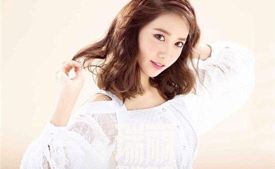 YoonA (SNSD) chính thức xác nhận đóng phim mới