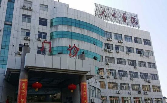Thêm trường hợp nhiễm Zika tại Trung Quốc
