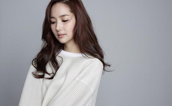 Park Min Young sẽ làm nữ hoàng trong phim mới